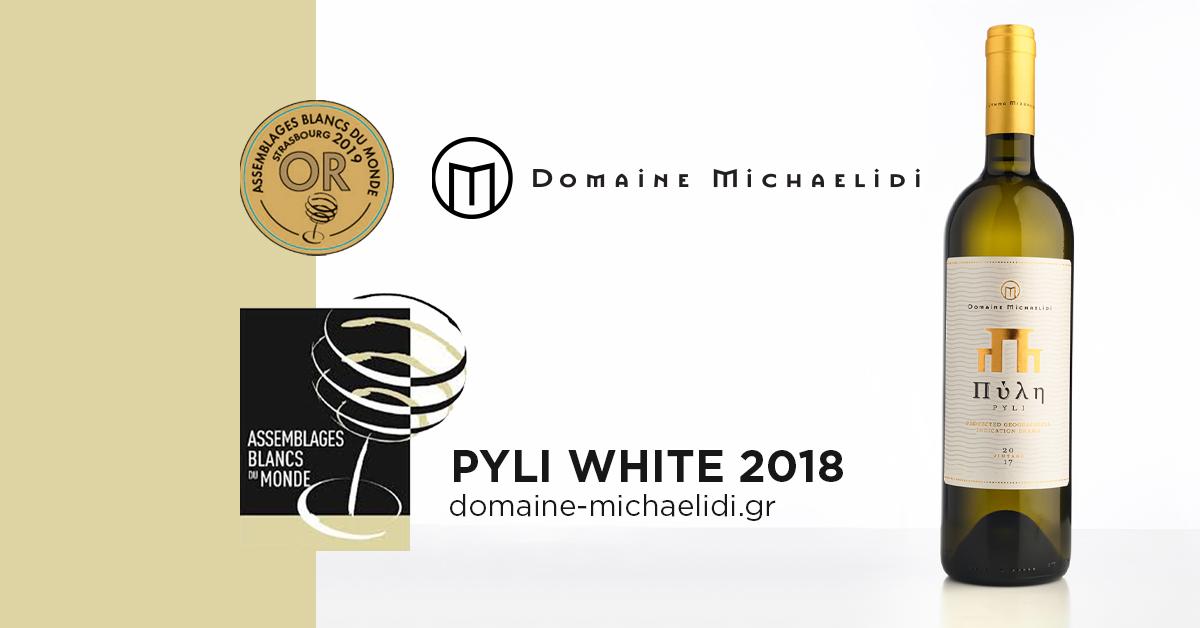 concours des Grands Vins Blancs du Monde 2019
